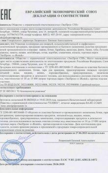 deklar_sootv